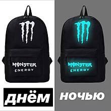 Фосфорный рюкзак школьный портфель мужской женский светящийся чоловічий жіночий MONSTER