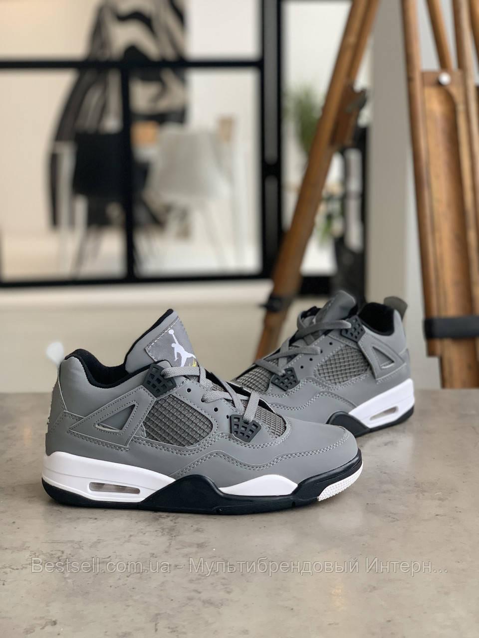 Кросівки Nike Air Jordan 4 Grey Найк Аїр Джордан 4 Сірі (42,44)
