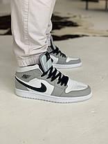 Кроссовки Nike Air Jordan 1 Retro Grey Найк Аир Джордан 1 Ретро Серые (42,43,44,45), фото 3