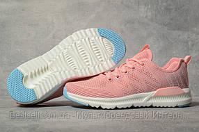 Кросівки жіночі 10425, BaaS Ploa, рожеві, [ 36 37 39 40 41 ] р. 36-22,8 див.