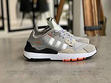 Кроссовки Adidas Nite Jogger Адидас Найт Джоггер Разноцветные (41 последний), фото 2