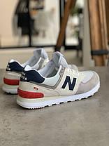 Кросівки New Balance 574 Tricolor Нью Беланс Триколірні (40,41,43,44), фото 2