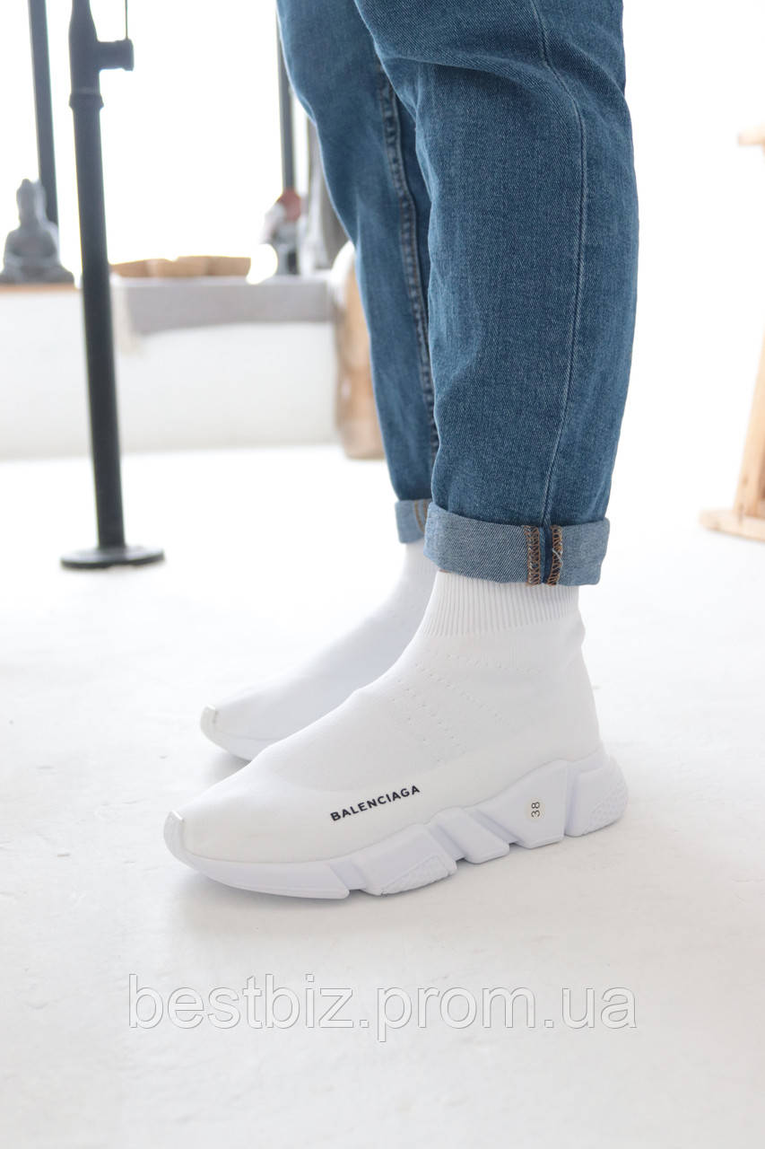 Кросівки Balenciaga Speed Trainer White Баленсіага Снід Трейнер Білі [ 36,37,38,39]