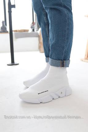 Кросівки Balenciaga Speed Trainer White Баленсіага Снід Трейнер Білі [ 36,37,38,39], фото 2