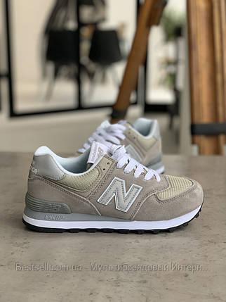 Кроссовки New Balance 574 Brown Нью Беланс 574 Коричневые (36,37,40), фото 2