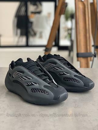 Кросівки Adidas Yeezy Boost 700 V3 Адідас Ізі Буст (41,43,44,45) репліка, фото 2