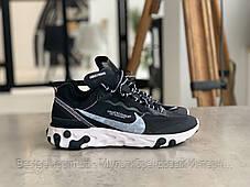 Кросівки Nike REACT ELEMENT White logo Найк Реактив Елемент Білий логотип (41,43,44,45), фото 3