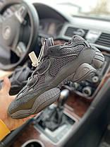 Кроссовки Adidas Yeezy Boost  Grey 500 Адидас Изи Буст 500 ⏩ (41,42,43,45) реплика, фото 2