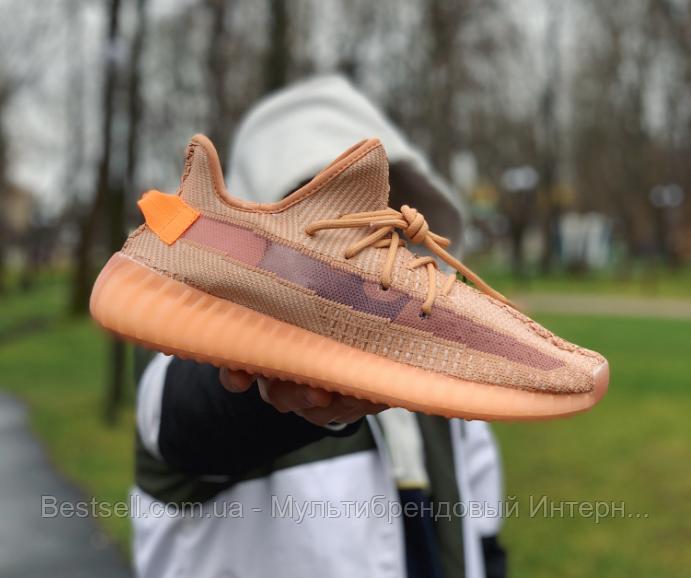 Кроссовки  Adidas Yeezy Boost 350 V2  Адидас Изи Буст (41,42)