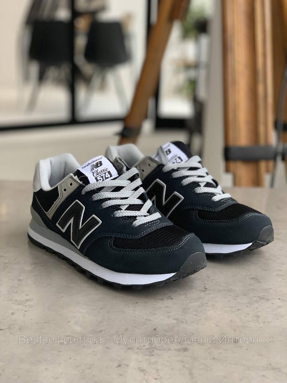 Кроссовки New Balance 574 Нью Беланс 574 Тёмно-синие (36,40)