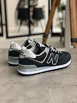 Кросівки New Balance 574 Нью Беланс 574 Темно-сині (42 останній), фото 2
