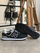Кроссовки New Balance 574 Нью Беланс 574 Тёмно-синие (36,40), фото 3