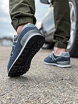 Кросівки чоловічі 18503, New Balance 574, сині, [ 43 44 45 46 ] р. 41-26,0 див., фото 3