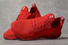Кроссовки мужские 10474, BaaS BS-X, красные, [ 43 44 ] р. 43-28,0см., фото 3