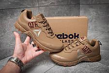 Кроссовки мужские 12115, Reebok  H2o Drain, коричневые, [ 45 ] р. 44-28,1см., фото 2
