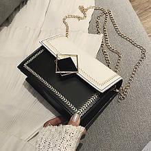 Женская классическая сумочка кросс-боди через плечо на цепочке черная