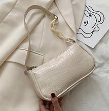 Женская сумочка багет на пластиковой цепочке ремешке рептилия бежевая молочная белая
