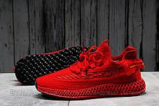 Кросівки чоловічі 17283, Navigator 5G-Hwei, червоні, [ 44 ] р. 41-25,3 див., фото 2