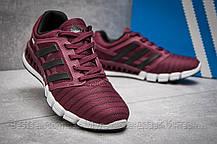 Кроссовки женские 13095, Adidas Climacool, бордовые, [ 36 ] р. 36-22,2см., фото 3