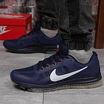 Кросівки чоловічі 13462, Nike Zoom Streak, темно-сині, [ немає ] р. 44-28,4 див., фото 2