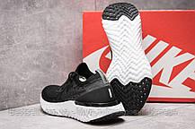 Кросівки жіночі 13772, Nike Epic React, чорні, [ 36 37,5 ] р. 36-22,5 див., фото 2