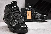 Кроссовки мужские 13915, Nike More Uptempo, черные, [ нет в наличии ] р. 44-28,1см., фото 3