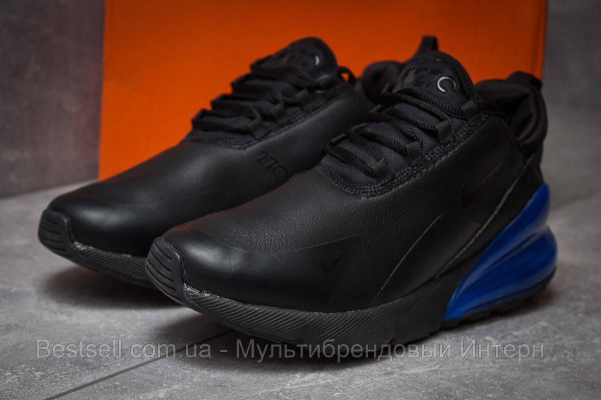 Кроссовки мужские 14021, Nike Air 270, черные, [ 42 44 ] р. 42-26,4см.
