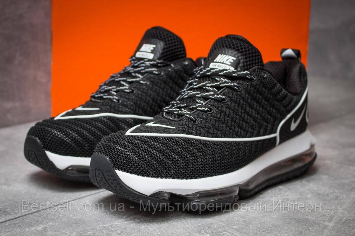 Кроссовки мужские 14056, Nike Air Max, черные, [ нет в наличии ] р. 43-27,8см.