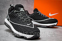 Кроссовки мужские 14056, Nike Air Max, черные, [ нет в наличии ] р. 43-27,8см., фото 3