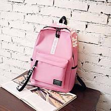 Рюкзак большой BE YOUR STYLE мужской женский чоловічий жіночий школьный портфель розовый