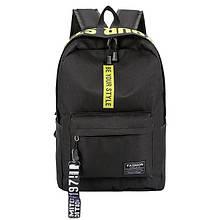 Рюкзак большой BE YOUR STYLE мужской женский чоловічий жіночий школьный портфель черный желтый