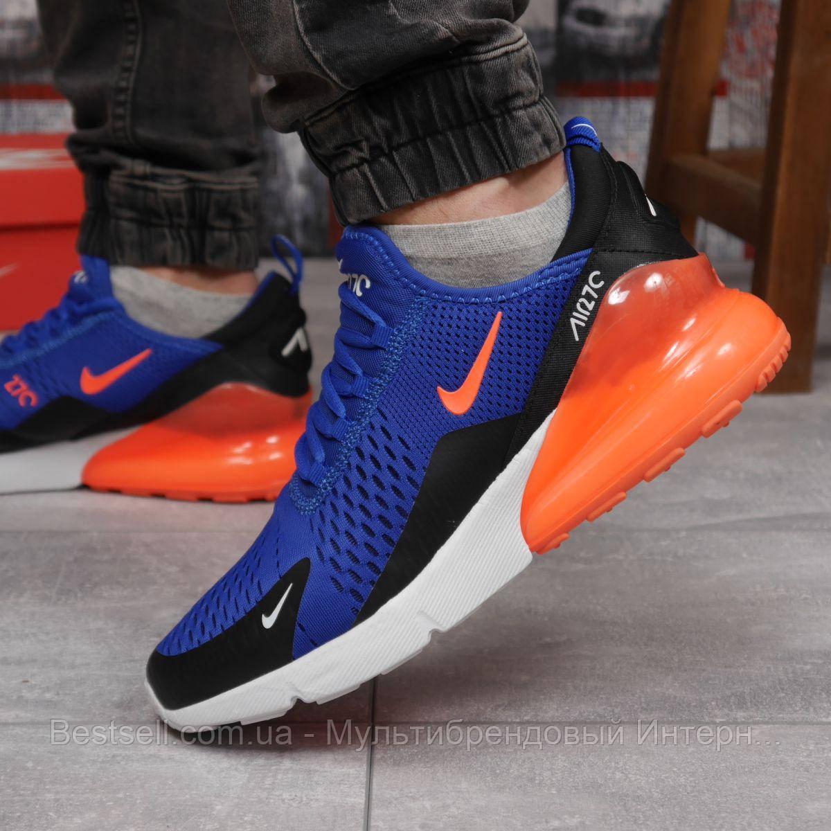 Кроссовки мужские 14833, Nike Air 270, синие, [ 44 ] р. 43-27,7см.