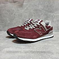 Кроссовки мужские 17486, New Balance 574, бордовые, [ нет в наличии ] р. 44-28,0см., фото 2