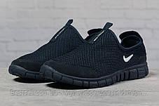 Кроссовки мужские 17493, Nike Free 3.0, темно-синие, [ 43 ] р. 42-27,0см., фото 2