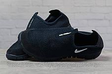 Кросівки чоловічі 17493, Nike Free 3.0, темно-сині, [ 43 ] р. 42-27,0 див., фото 3