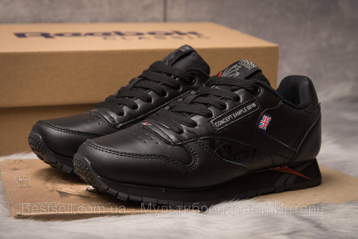 Кросівки жіночі 15013, Reebok Classic, чорні, [ 36 ] р. 36-22,5 див.