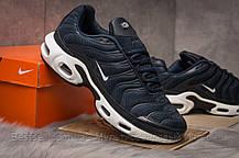 Кросівки чоловічі 15044, Nike Tn Air, темно-сині, [ 44 45 ] р. 44-28,5 див., фото 3