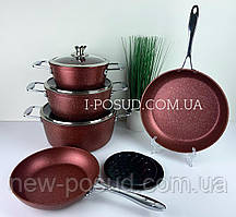 Набор посуды с мраморным покрытием Zurrichberg 10 предметов ZBP-7130 Red
