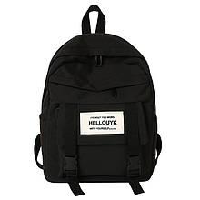 Рюкзак большой HELLO мужской женский школьный портфель черный