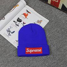 Зимняя шапка SUPREME мужская женская унисекс тёплая синяя