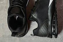 Кросівки чоловічі 17541, Jomix, чорні, [ 44 45 ] р. 43-28,0 див., фото 3