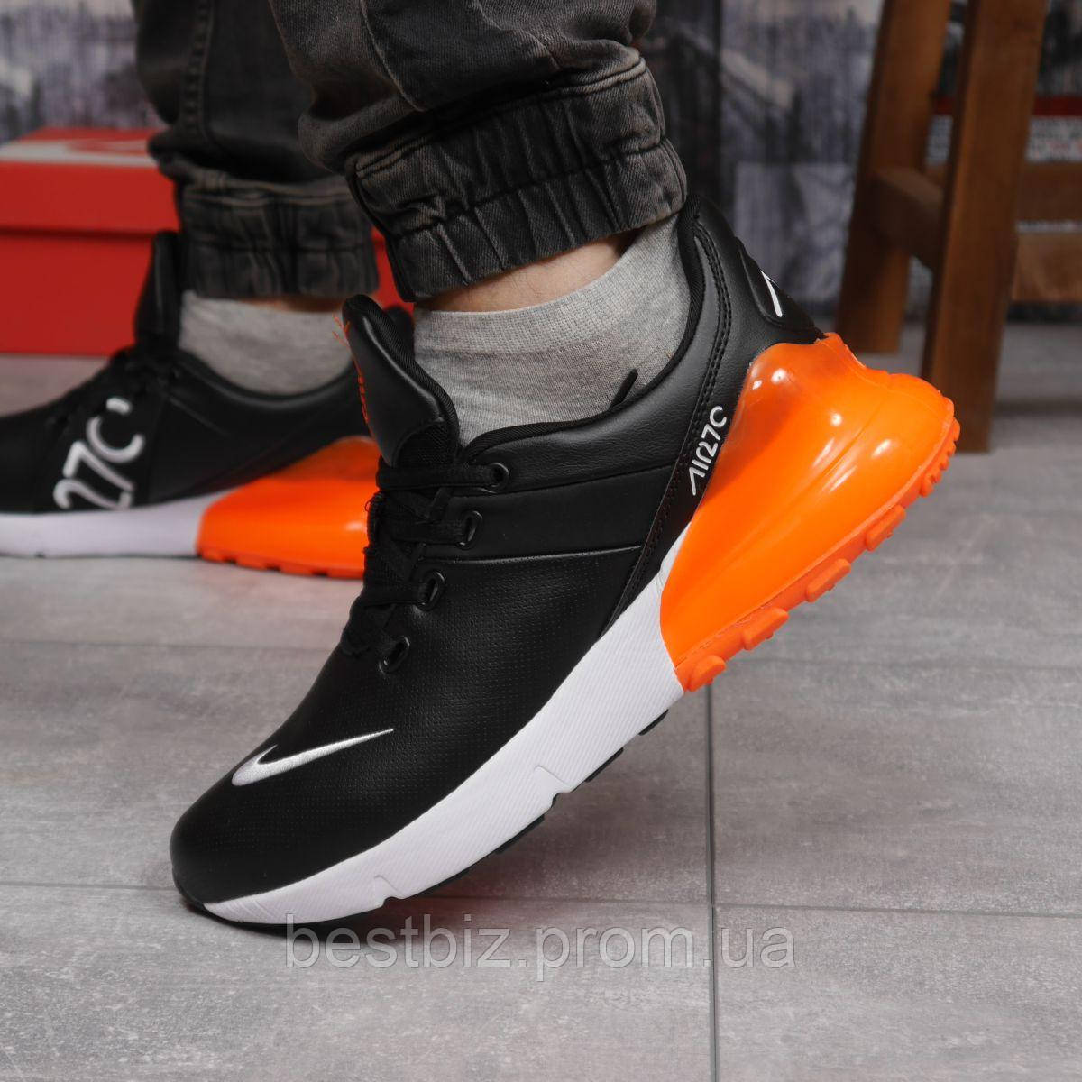 Кросівки чоловічі 15287, Nike Air 270, чорні, [ 42 46 ] р. 41-26,5 див. 42