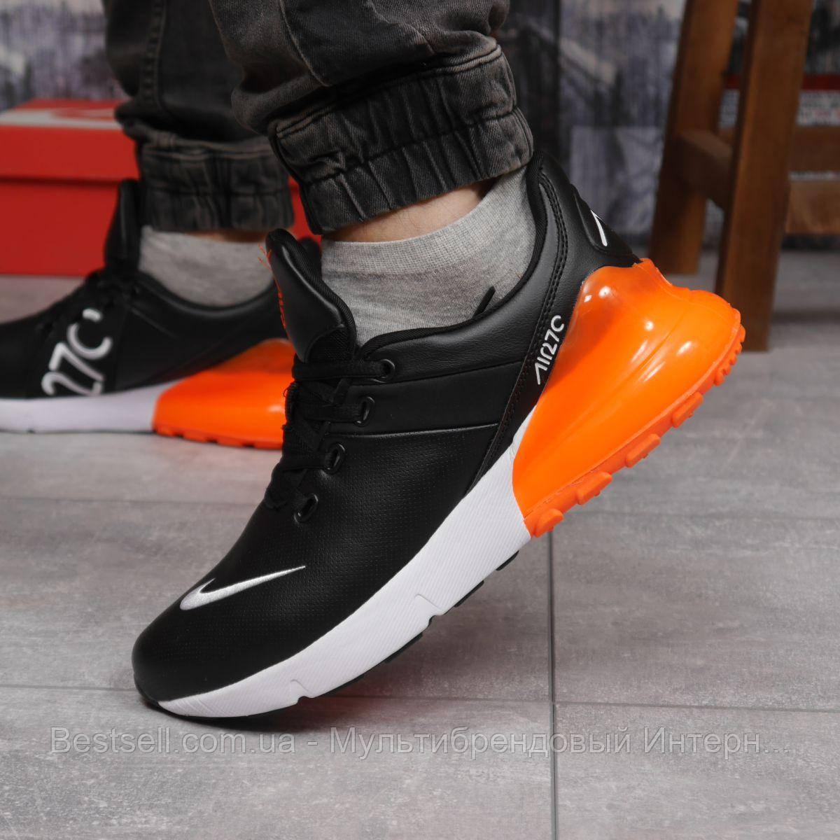 Кроссовки мужские 15287, Nike Air 270, черные, [ 42 46 ] р. 42-27,0см.