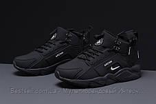 Зимние мужские кроссовки 31542, Nike Arcnm (мех), черные, [ нет в наличии ] р. 44-28,3см., фото 2