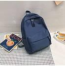 Рюкзак молодежный синий из плотного износостойкого холста., фото 5