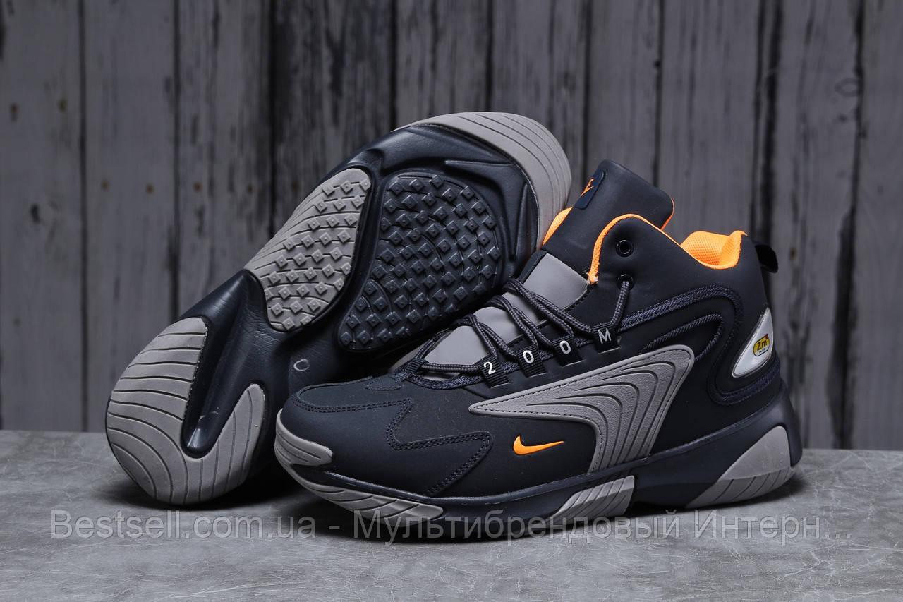 Зимние мужские кроссовки 31642, Nike Zm Air, темно-синие, [ нет в наличии ] р. 42-26,5см.