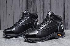 Зимние мужские кроссовки 31672, Puma G-Step, черные, [ 44 ] р. 40-26,5см., фото 2