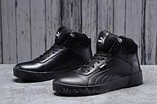 Зимові чоловічі кросівки 31691, Puma Desierto Sneaker, чорні, [ немає ] р. 43-28,0 див., фото 2