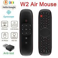 Пульт указка WeChip W2 з клавіатурою, тачпадом і мікрофоном + навчання кнопок 2.4 GHz Wireless