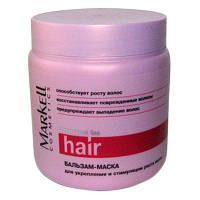 Бальзам-маска для укрепления и стимуляции роста волос  Professional hair line
